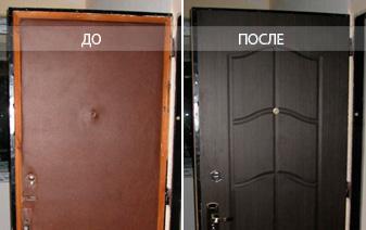 Картинки по запросу ремонт дверей киев