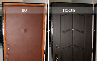 До и после ремонта двери