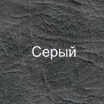 Обивка кожвинилом (цвет: серый)